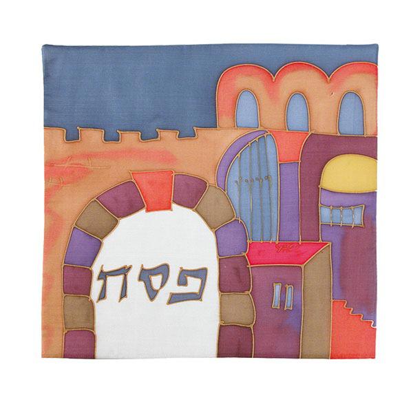 תמונה של כיסוי מצה - ציור יד על משי - MSY-7   יאיר עמנואל