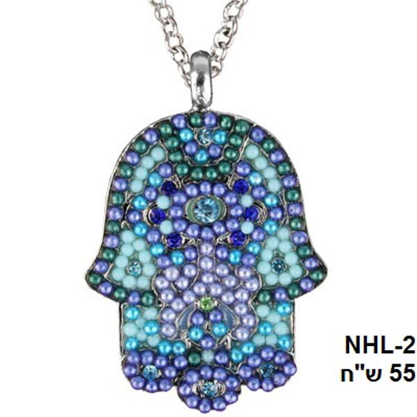 תמונה של תליון חמסה גדולה - כחול - NHL-2   יאיר עמנואל
