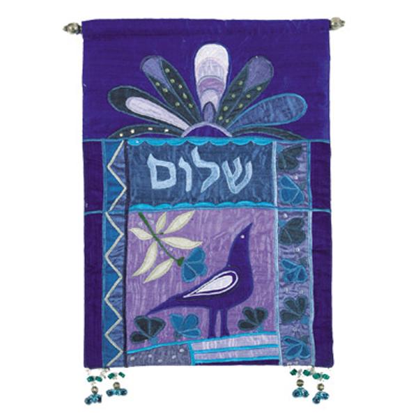 תמונה של תליון קיר - שלום עברית - כחול - SH-3 | יאיר עמנואל