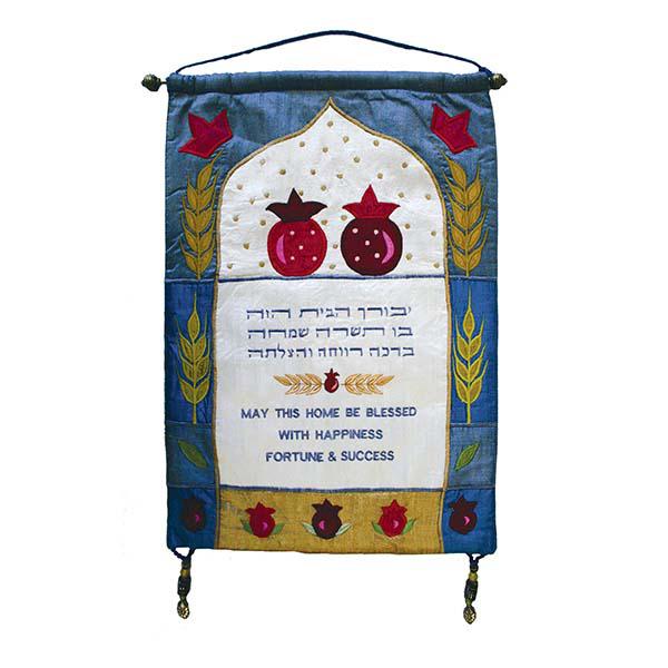 תמונה של מתלה לקיר - ברכת הבית - עברית + אנגלית - SX-20 | יאיר עמנואל