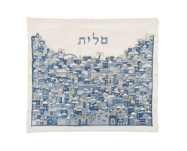 Picture of תיק טלית - רקמה מלאה - ירושלים כחול - TBF-12 | יאיר עמנואל