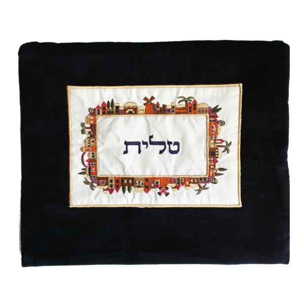 Picture of תיק טלית - קטיפה + אפליקציה - ירושלים - צבעוני - TBV-1 | יאיר עמנואל