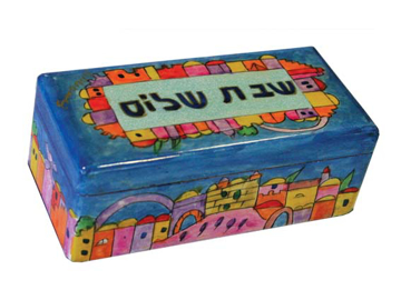 "Picture of פמוטי נסיעה בקופסא - ""שבת שלום"" - TL-2 | יאיר עמנואל"