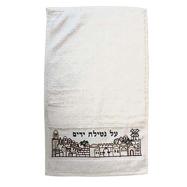 תמונה של מגבת נטילת ידיים + רקמה ירושלים - 'על נטילת ידיים' - TME-2   יאיר עמנואל