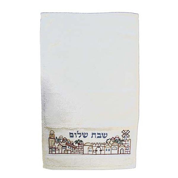 תמונה של מגבת נטילת ידיים + רקמה ירושלים - שבת שלום - TME-3   יאיר עמנואל