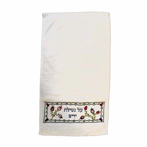 Picture of מגבת נטילת ידיים + רקמה רימונים - 'על נטילת ידיים' - TME-5   יאיר עמנואל