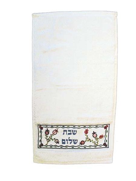 תמונה של מגבת נטילת ידיים + רקמה רימונים- שבת שלום - TME-6 | יאיר עמנואל