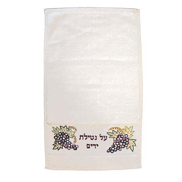 Picture of מגבת נטילת ידיים + רקמה גפן - 'על נטילת ידיים' - TME-7 | יאיר עמנואל