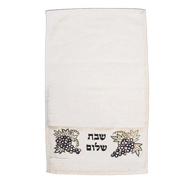 Picture of מגבת נטילת ידיים + רקמה גפן - שבת שלום - TME-8 | יאיר עמנואל