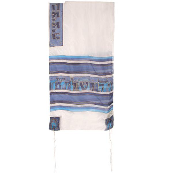 תמונה של טלית משי - ירושלים - כחול ולבן - TS-1WB | יאיר עמנואל