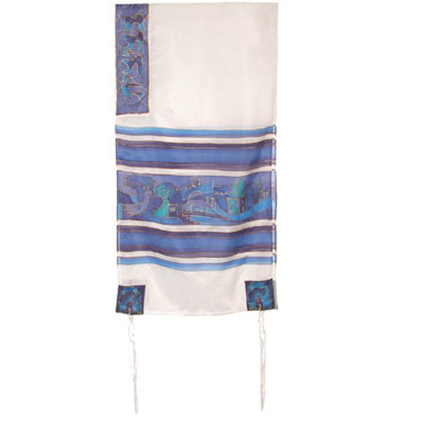 תמונה של טלית משי - יונת ירושלים - כחול לבן - TS-8WB   יאיר עמנואל