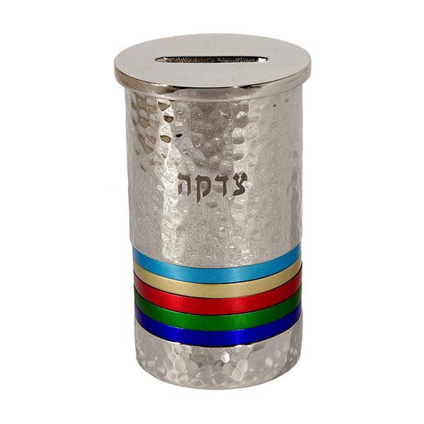 תמונה של קופת צדקה - עבודת פטיש - טבעות - צבעוני - TZC-1 | יאיר עמנואל