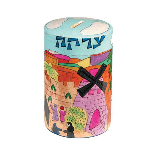 Picture of קופת צדקה עגולה - ירושלים - TZR-4   יאיר עמנואל