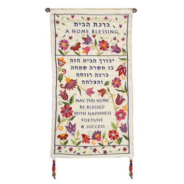 תמונה של מתלה לקיר - ברכת הבית - עברית + אנגלית - פרחים - WC-11   יאיר עמנואל