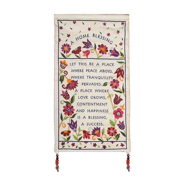 Picture of מתלה לקיר - ברכת הבית - אנגלית - פרחים - WC-13   יאיר עמנואל