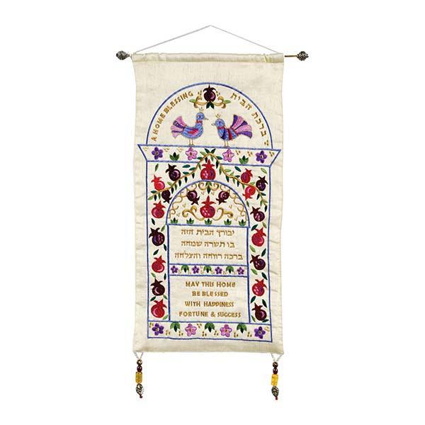 Picture of מתלה לקיר - ברכת הבית - עברית ואנגלית - רימונים - לבן - WC-8 | יאיר עמנואל