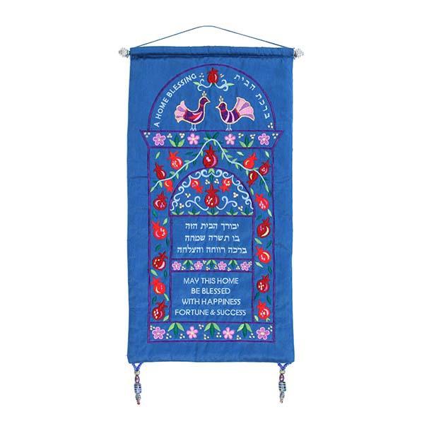 תמונה של מתלה לקיר - ברכת הבית - עברית ואנגלית + רימונים - כחול - WC-8B   יאיר עמנואל