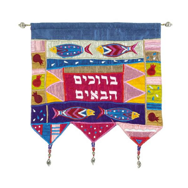 תמונה של תליון קיר - פרחים + ברוכים הבאים - עברית - צבעוני - WH-6   יאיר עמנואל