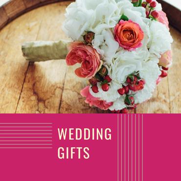 תמונה עבור הקטגוריה מתנות לחתונה
