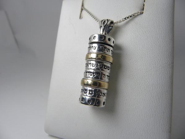תמונה של תליון גליל בשילוב זהב עם 4 ברכות |