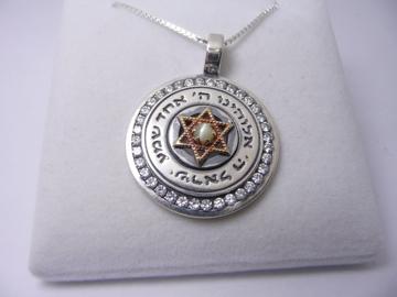 תמונה של תליון המלאכים כסף בשילוב זהב בשיבוץ אוניקס |
