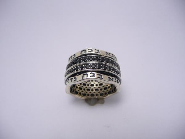 "Picture of טבעת גלית מסתובבת מכסף משובצת ""אנא בכוח"" עם זירקונים שחורים  "