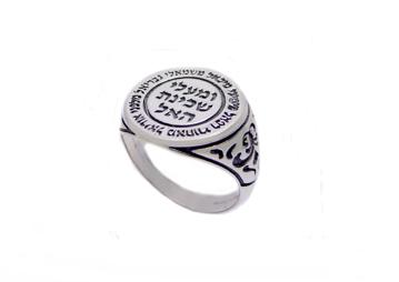 """תמונה של טבעת חותם מכסף עם הכיתוב """"מימיני מיכאל"""" ועיטורים בצדדים  """