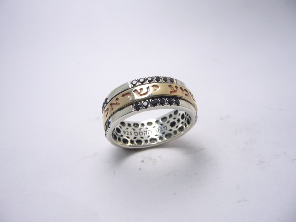 "Picture of טבעת כסף בשילוב זהב ""שמע ישראל"" משובצת זירקונים שחורים  "