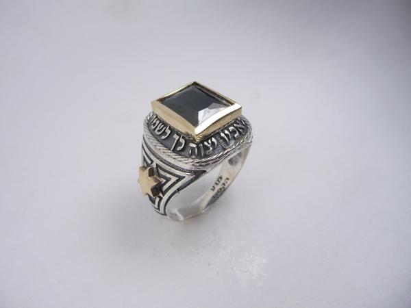 Picture of טבעת כסף בשילוב זהב עם הכיתוב כי מלאכיו בשיבוץ אוניקס |