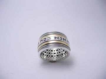 תמונה של טבעת מסתובבת נקודות כסף שילוב זהב |