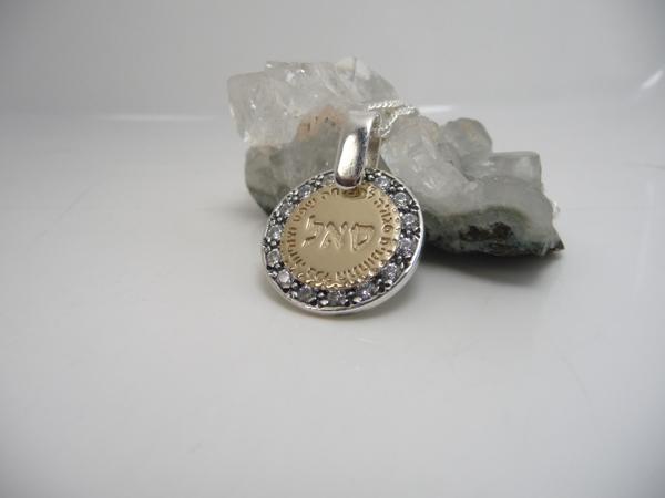 Picture of תליון כסף בשילוב דיסקית זהב עם הצירוף סאל וזירקונים מסביב |